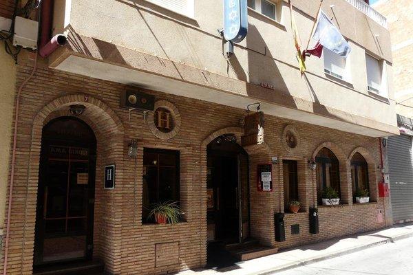 Hotel Guillermo II - фото 23