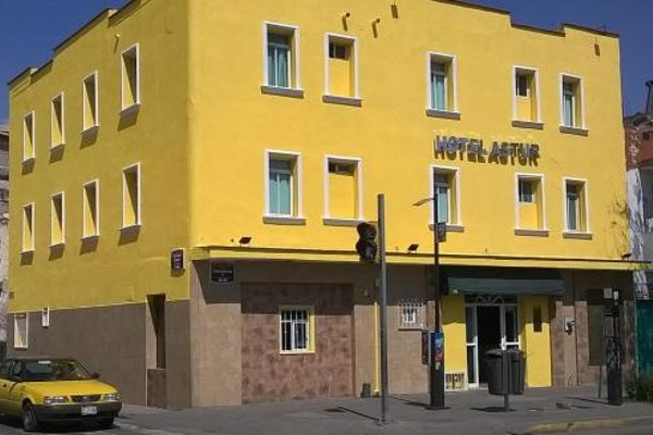 Hotel Astur - фото 23