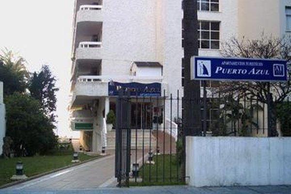 Aparthotel Puerto Azul - 22