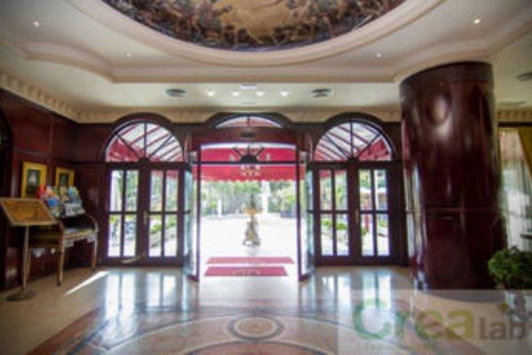 Park Plaza Suites Hotel - 15