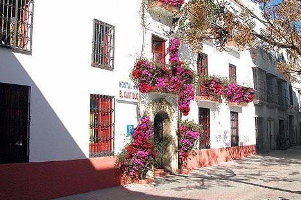 Hostal El Castillo - фото 9