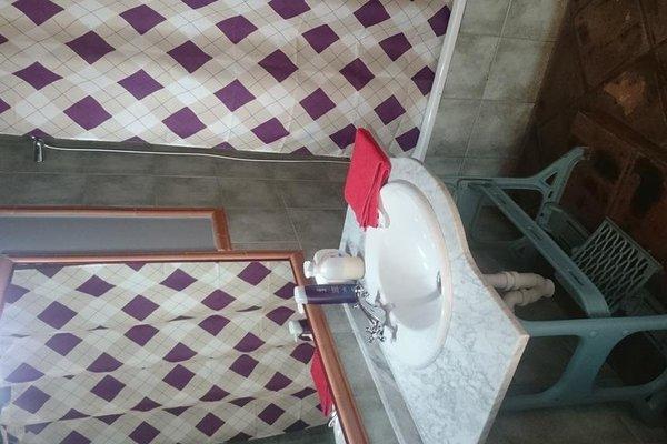 Alojamiento La Pedriza - фото 16