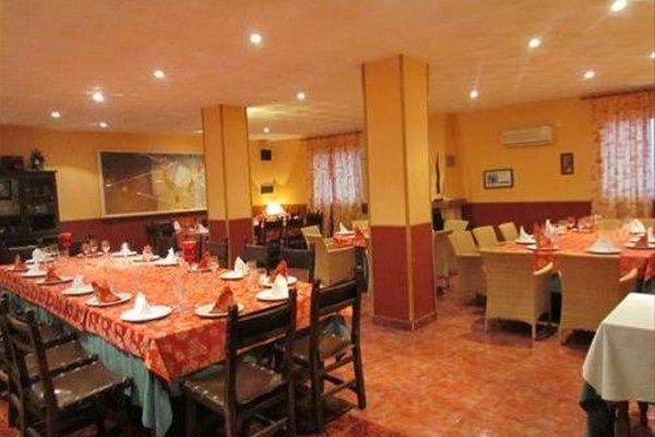 Complejo Hotelero Saga - фото 13