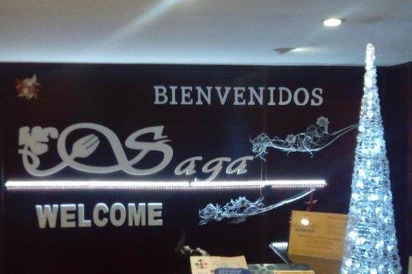Complejo Hotelero Saga - фото 14