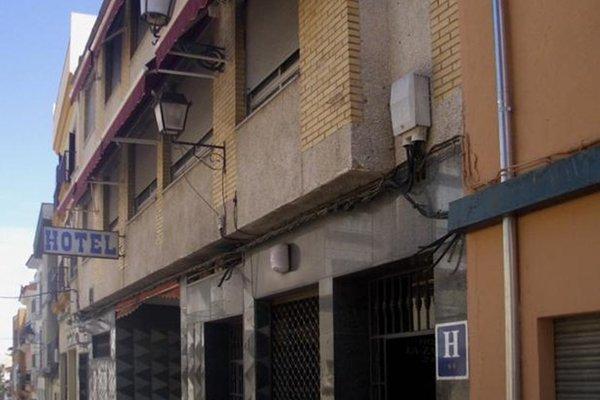 Hotel La Zambra - 11