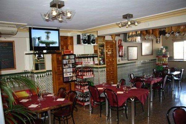 Hotel Casa Vazquez - 13