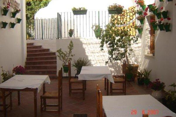 Hotel Humaina - 14