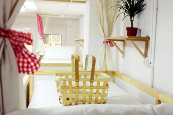 Picnic Dreams Boutique Hostel - фото 4