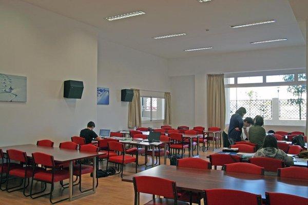 Residencia Universitaria Alfil - фото 7