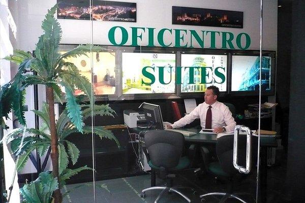 Apartamentos Suites Oficentro - фото 19
