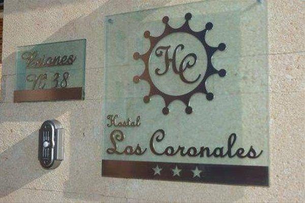 Hostal Los Coronales - 12