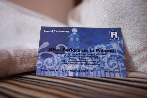 Hostal A Nuestra Senora de La Paloma - фото 19