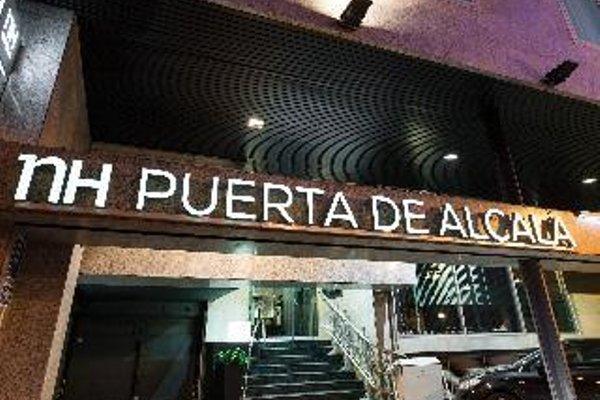H10 Puerta de Alcala - фото 13
