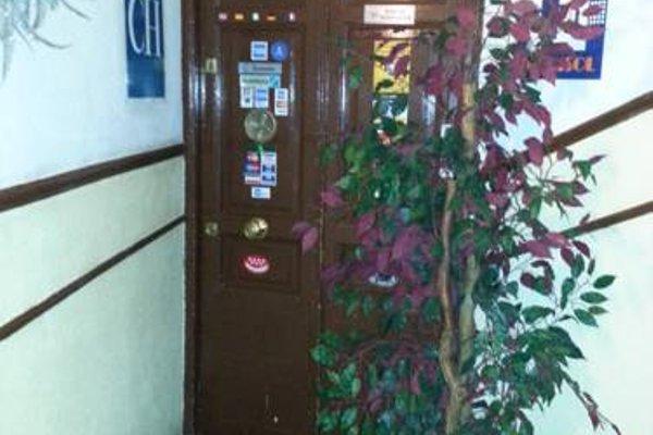 Hostal Casa de Huespedes Marisol - фото 16