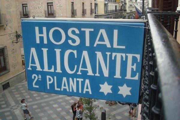Hostal Alicante - фото 12