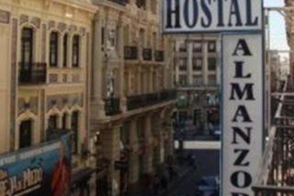Hostal Almanzor - фото 16