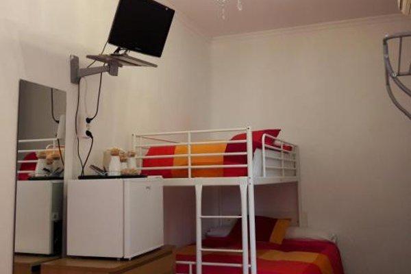 Hostal Casa Chueca - фото 9