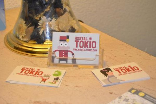Hostal Tokio - фото 9