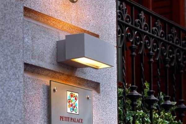 Petit Palace Lealtad Plaza - фото 15