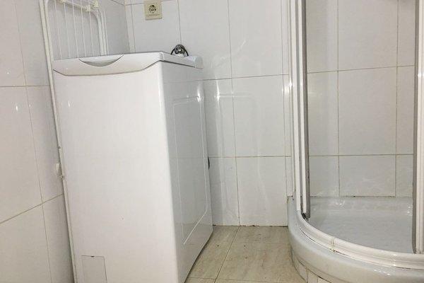 Apartamentos Arguelles - фото 17
