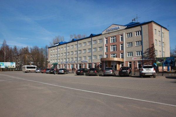 Гостиница Костромской ГРЭС - фото 22