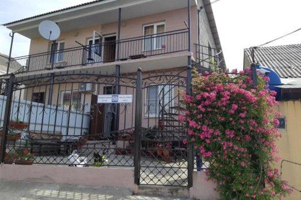 Гостевой дом Маринка - фото 11