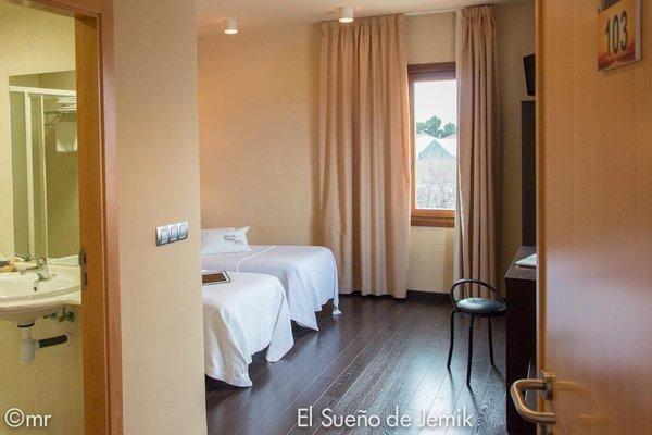 Hotel El Sueno de Jemik - фото 40