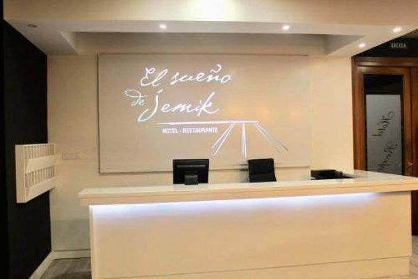 Hotel El Sueno de Jemik - фото 15