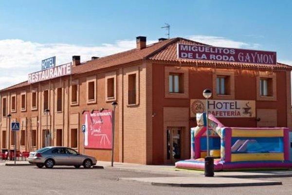 Hotel El Sueno de Jemik - фото 20