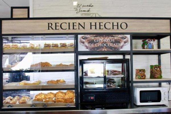 Hotel El Sueno de Jemik - фото 8