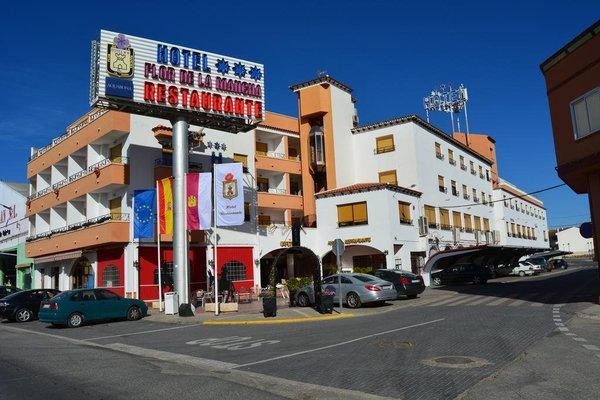 Hotel Flor de la Mancha - фото 20