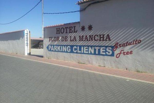 Hotel Flor de la Mancha - фото 22