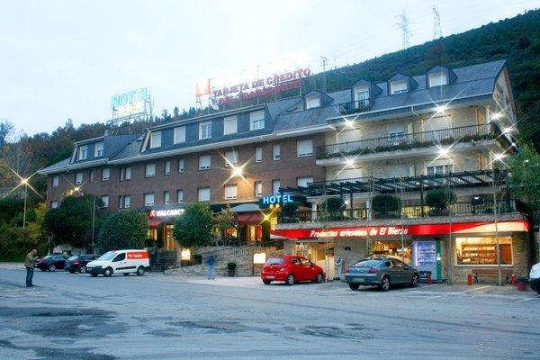 Hotel Valcarce - фото 21