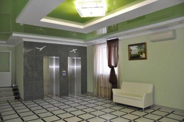 Санаторно-курортный комплекс «ДиЛуч» - 11