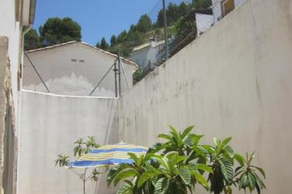 Apartamentos La Iruela 2 - фото 18