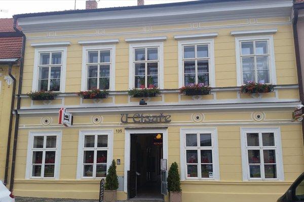 Отель U Císaře - фото 20