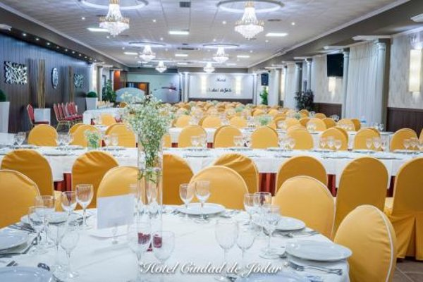 Hotel Ciudad de Jodar - фото 14