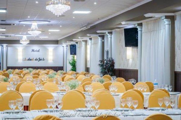 Hotel Ciudad de Jodar - фото 20