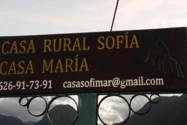 Casa Rural Maria - 5