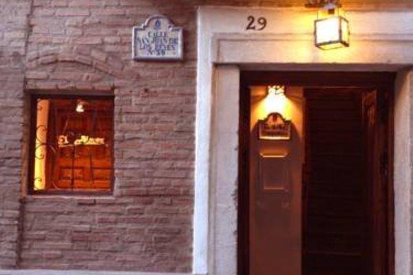 Apartamentos El Almez - 5