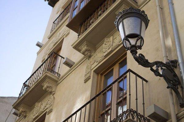 Hotel Boutique Puerta de las Granadas - 17