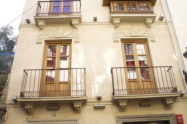 Hotel Boutique Puerta de las Granadas - 19