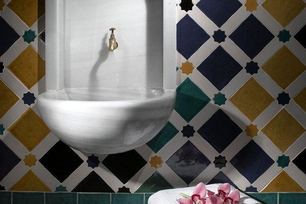Hotel Macia Real De La Alhambra - фото 9