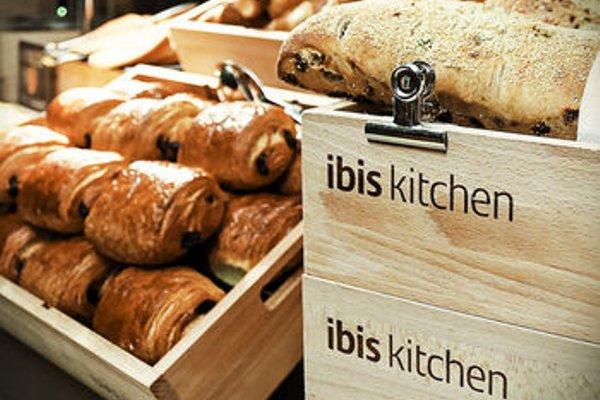 Ibis Granada - фото 12