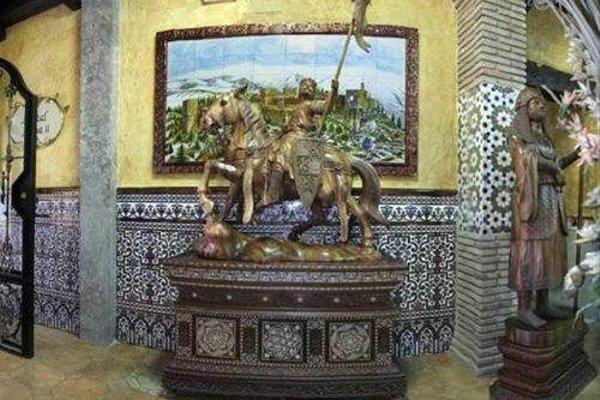 Hostal Lima - фото 15