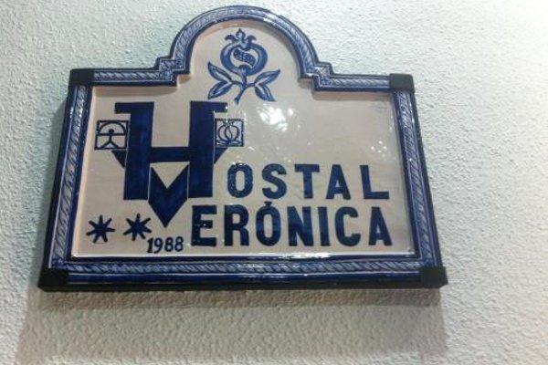 Hostal Veronica Centro - 13