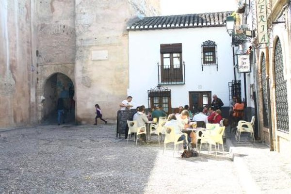 El Balcon del Albaicin - фото 23