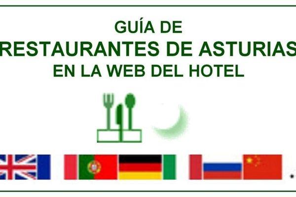 Hotel Hernan Cortes - фото 5