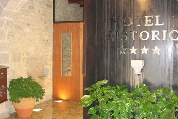 Hotel Historic - фото 23