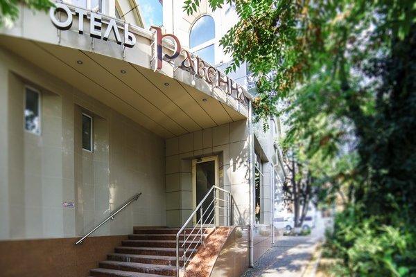 Мини-отель «Равенна» - фото 10